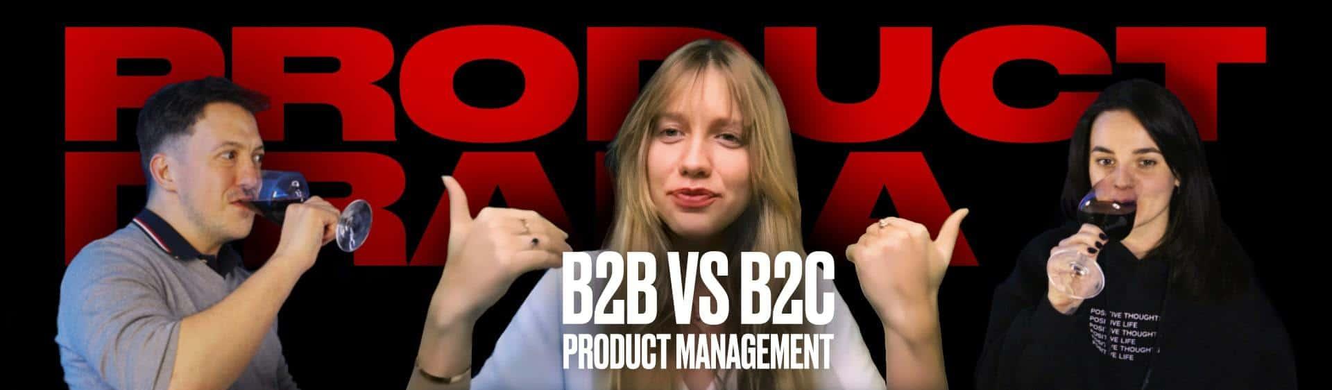 Product Drama Podcast 3: B2B vs. B2C Product Management